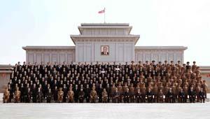 Ausschnitt des Fotos von Kim Jong Un (KNS)