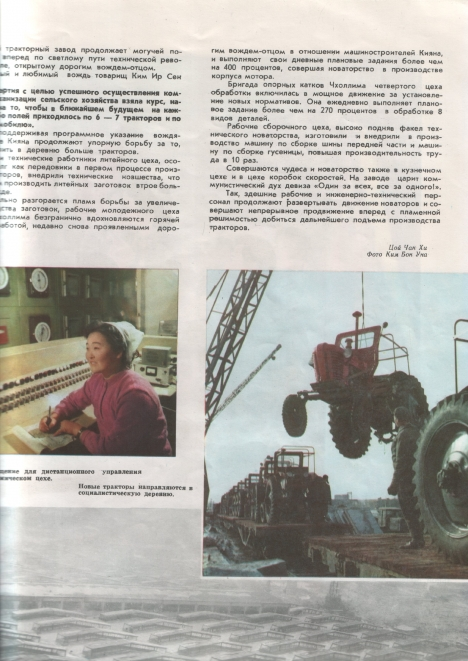 Korea No. 97 Artikel Traktorproduktion
