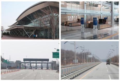 Dorosan, Unification Highway